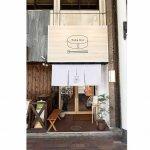 創業明治9年の老舗割烹「長岡館」にテイクアウト専門店が誕生 「NAGAOKA館」長岡駅そばにオープンの画像5
