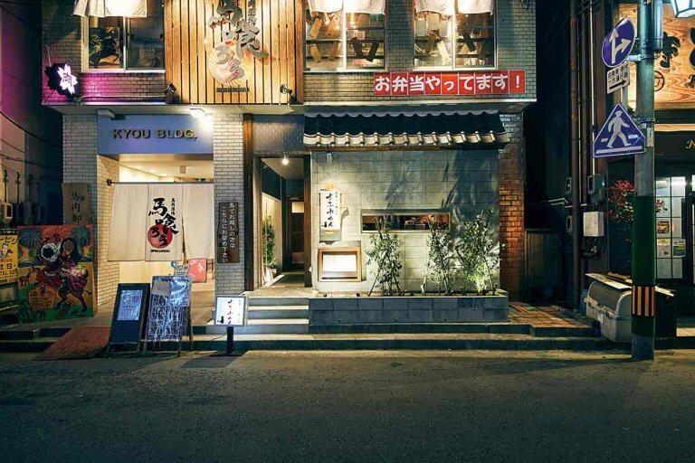 おふねさん/昼は生マグロ丼専門店に変化! 鮮魚が自慢の和食店 新潟駅前にオープンの画像7