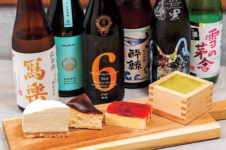 『日本酒×チーズケーキ』異色のコラボがテーマの居酒屋「SAKE恋JAPAN」新潟駅前にオープン