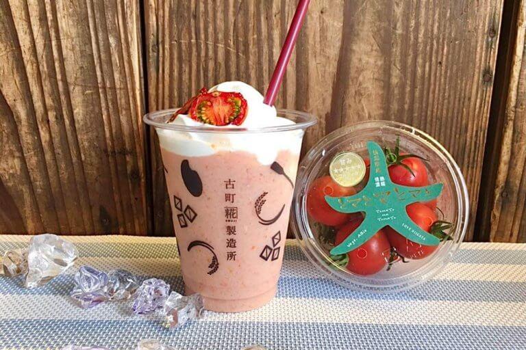 高糖度トマト×糀ドリンクのスムージー「とマとマとマと スムージー」古町糀製造所古町本店が夏季限定で販売スタート