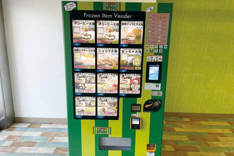 全国初!「生クリーム大福の自販機」が新潟駅前に登場  群馬の銘菓を手軽に