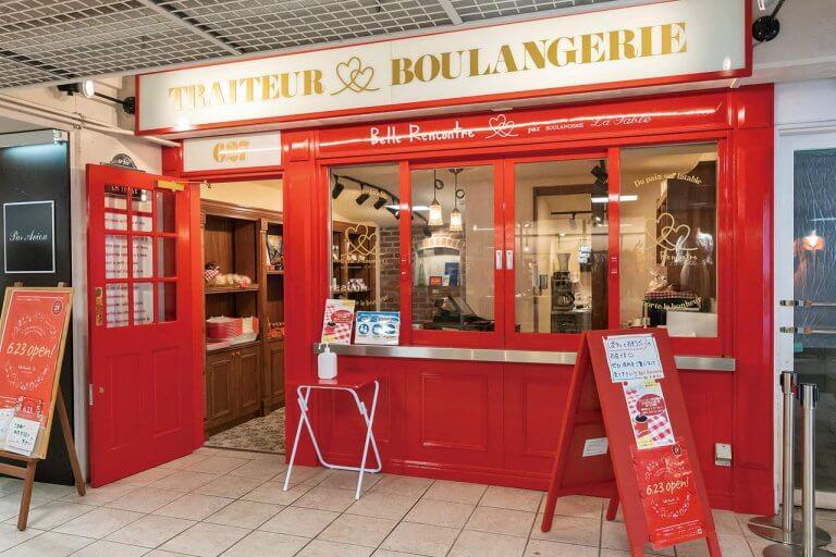 万代シテイビルボードプレイスにパンとお総菜のテイクアウト専門店「Belle Rencontre (ベルランコントル)」オープン パンに合うお総菜がずらり