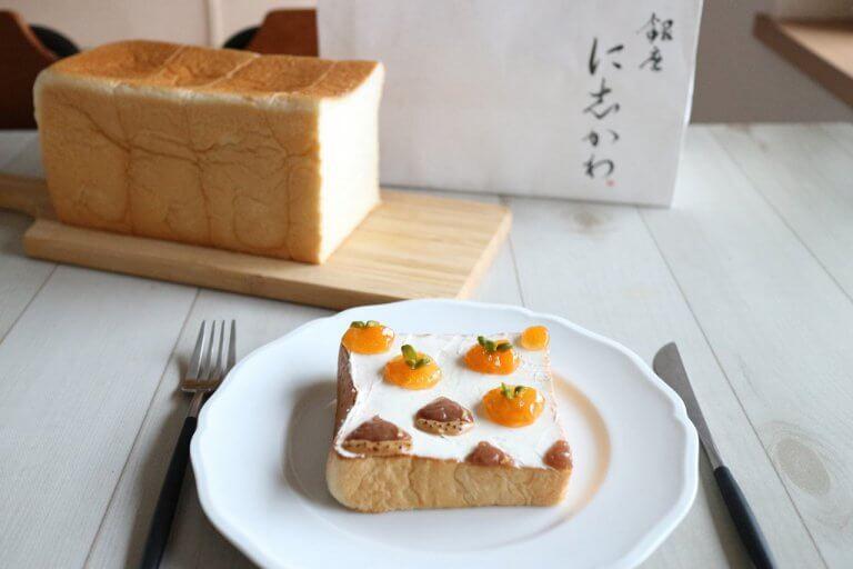食パンアレンジでグランプリをねらえ!「銀座に志かわ」がコンテスト開催 テーマは「秋を楽しむ旬の味覚アレンジ」