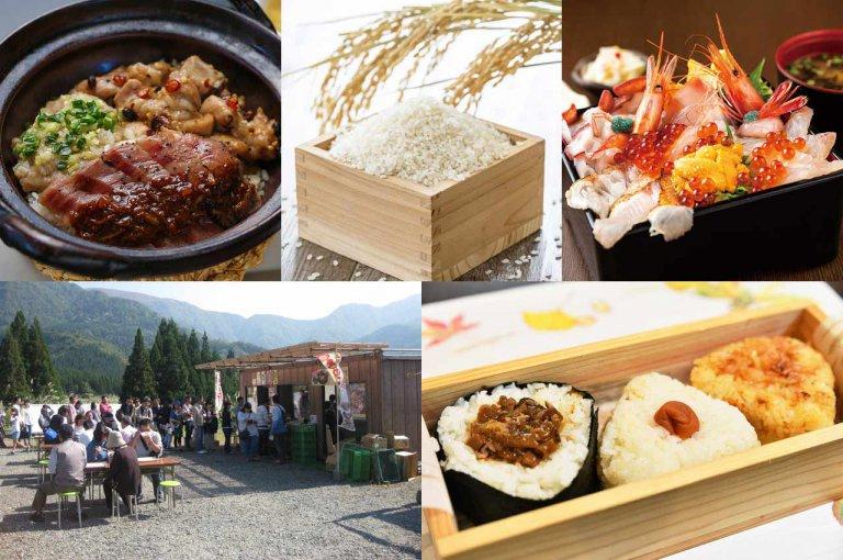 美味しいごはんをモリモリ!丼ぶり・おにぎり…、お米を楽しめる新潟のイベント5選